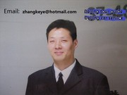 Beijing Airport van pick up service,  rental car service,  tour guide